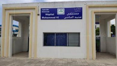 """محاولة انتحار مصاب بـ""""كورونا"""" تهز مستشفى محمد السادس 5"""