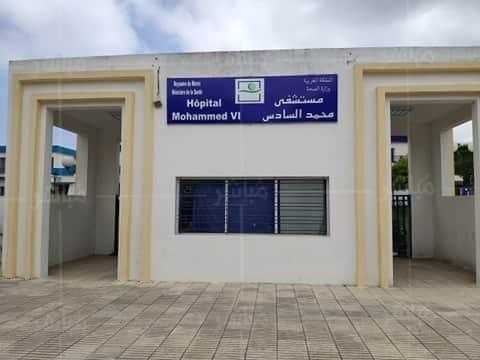 """محاولة انتحار مصاب بـ""""كورونا"""" تهز مستشفى محمد السادس 1"""
