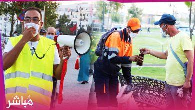 السلطات تواصل توزيع الكمامات على المواطنين بالشارع العام والحدائق بطنجة 5