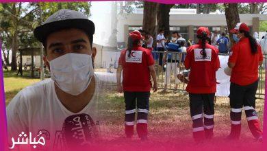 مصابون بكورونا في طنجة: لم نعلم كيف أصبنا بالفيروس ويتم التعامل معنا بشكل جيد في المستشفى الميداني 5