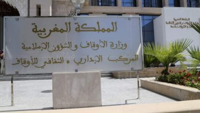 وزارة الأوقاف تعين مندوبا إقليميا جديدا بطنجة 6
