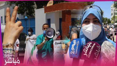 الأطر التمريضية والتقنية بطنجة يحتجون على تجاهل وزارة الصحة لمطالبهم المشروعة 1