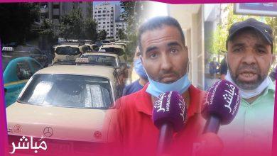سائقو الطاكسيات بطنجة يحتجون على قرار السلطات ويقطعون الطريق أمام مقر الولاية 1