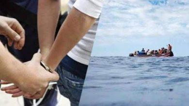 أمن طنجة يوقف شقيقين متورطين في تنظيم الهجرة السرية والإتجار في البشر 2