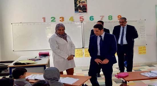 وزارة التعليم..لم يحسم بعد في النموذج التربوي الذي سيتم اعتماده في الدخول المدرسي المقبل 1