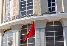 إصدار مذكرة لمنع تفشي كورونا وسط موظفي جماعة طنجة 11