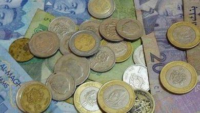 العملة المعدنية.. 2,8 مليار قطعة نقدية متداولة خلال سنة 2019 4