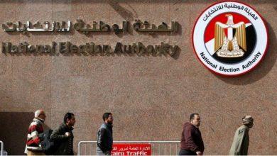 سابقة..إحالة 54 مليون مصري إلى النيابة العامة لمقاطعتهم الانتخابات 3