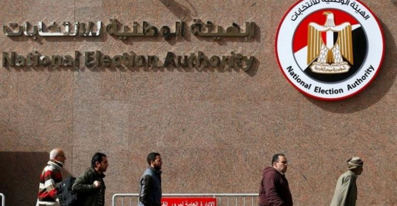 سابقة..إحالة 54 مليون مصري إلى النيابة العامة لمقاطعتهم الانتخابات 1