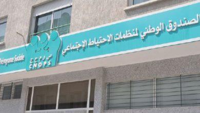 CNOPS يتراجع عن قرار عدم تحمل نفقات العلاجات المتعلقة بكورونا 3