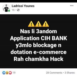 هاكرز يخترقون حسابات زبناء بنك CIH بالمغرب 3