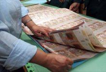 الخزينة العامة: عجز الميزانية بالمغرب بلغ 4130 مليار 6