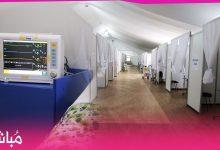 بعد ارتفاع عدد المصابين..احداث وحدة طبية جديدة بمستشفى محمد السادس بطنجة تضم 48 سرير مجهز 11