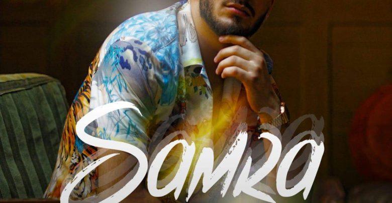 """الفنان أحمد القشاشي يطرح أغنيته الجديدة """"السمرا"""" 1"""