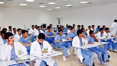 تحديد عتبة الولوج لكليات الطب والصيدلة في 12 على 20 4