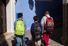 تمديد اعتماد التعليم عن بعد بكافة أقاليم وعمالات الدار البيضاء 11