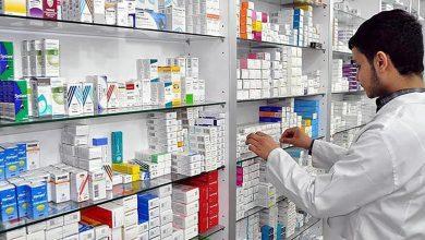 """وزارة الصحة تطمئن المرضى بتوفر جميع الأدوية المستعملة في علاج """"كوفيد-19"""" 3"""