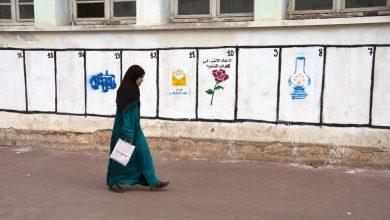 الحكومة تخصص 150 مليار سنتيم لتنظيم الإنتخابات المقبلة 2