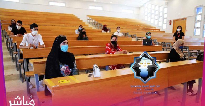كلية الحقوق بطنجة تكسب رهان الإمتحانات في ظل جائحة كورونا 1