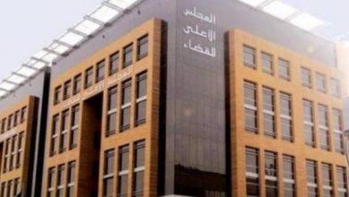 محاكمة أزيد من 147 ألف معتقل عن بعد خلال 5 أشهر 5