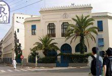 بسبب كورونا السلطات بطنجة تغلق مدرسة البعثة الفرنسية Lycee Regnault 7