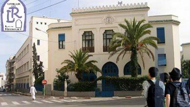 بسبب كورونا السلطات بطنجة تغلق مدرسة البعثة الفرنسية Lycee Regnault 2