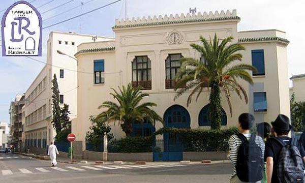بسبب كورونا السلطات بطنجة تغلق مدرسة البعثة الفرنسية Lycee Regnault 1