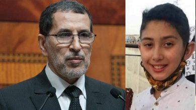 رئيس الحكومة المغربية يعزي أسرة الطفل عدنان 2