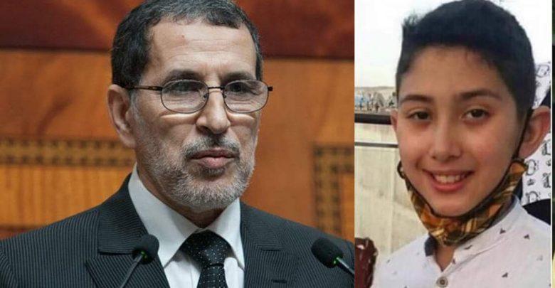 رئيس الحكومة المغربية يعزي أسرة الطفل عدنان 1
