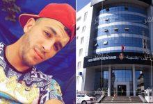 الشرطة القضائية تعمق البحث لتحديد ملابسات وفاة محمد ياسين 7