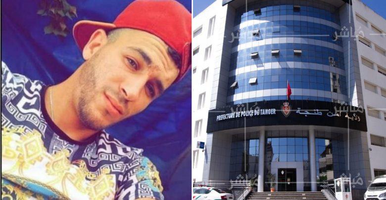 الشرطة القضائية تعمق البحث لتحديد ملابسات وفاة محمد ياسين 1