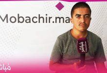 """قصة مؤثرة..""""عبد الكريم"""" كوميدي من ذوي الاحتياجات الخاصة تعرض للحكرة والإقصاء و الإستغلال.. 10"""