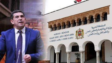 وزارة أمزازي تنفي المصادقة علة مشروع قانون خاص بتنظيم التعليم العالي والبحث العلمي 6