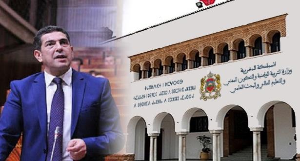 وزارة أمزازي تنفي المصادقة علة مشروع قانون خاص بتنظيم التعليم العالي والبحث العلمي 1