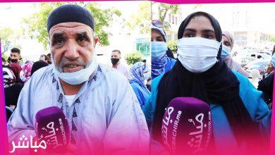 احتجاجات أولياء أمور التلاميذ تطبع الدخول المدرسي بطنجة 1