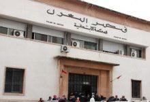 القضاء ينتصر لتلميذة ضد مدرسة خصوصية بطنجة 8