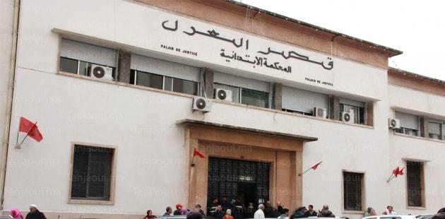 القضاء ينتصر لتلميذة ضد مدرسة خصوصية بطنجة 1