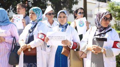الممرضون وتقنيو الصحة ينتفضون في وجه آيت الطالب ويعلنون تنظيم وقفات احتجاجية 3