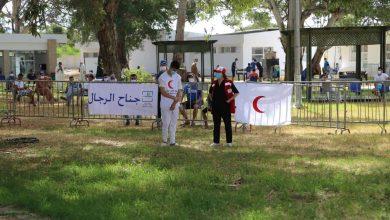 كورونا يتسلل لمنظمة الهلال الأحمر بطنجة ويصيب 7 ممرضين 8