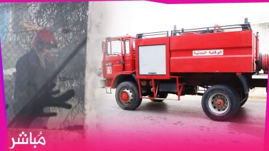 عناصر الوقاية المدنية بطنجة تسيطر على حريق شبّ بملحقة ثانوية مولاي يوسف 1