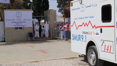 وزارة الصحة تحين بروتوكول التكفل العلاجي بالأشخاص المصابين بفيروس كورونا 5