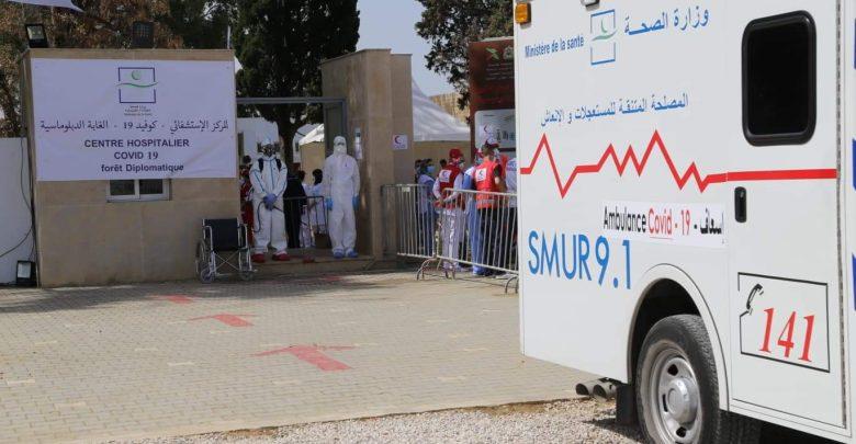 وزارة الصحة تحين بروتوكول التكفل العلاجي بالأشخاص المصابين بفيروس كورونا 1