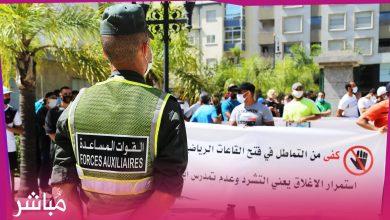 مسيرو النوادي الرياضية بطنجة يحتجون امام مقر الولاية ويطالبون بإلغاء قرار الإغلاق 4