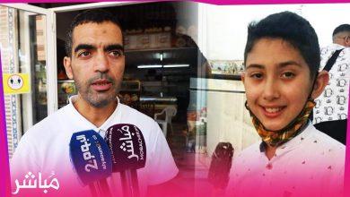 أسرة الطفل المتغيب عدنان: غادر المنزل في اتجاه صيدلية ولم يعد.. 2