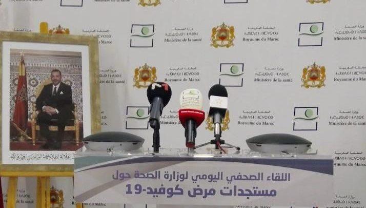 """وزارة الصحة توقف بث النشرة الخاصة بـ""""كورونا"""" 1"""