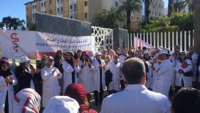 تعنت الحكومة يدفع الأطباء لخوض إضراب وطني لمدة 48 ساعة 6