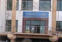 """إغلاق مقر جماعة الحسيمة بسبب """"كورونا"""" 7"""