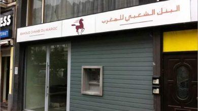 الشرطة البلجيكية تقتحم وكالات البنك الشعبي وتعتقل مدراء وموظفين 3