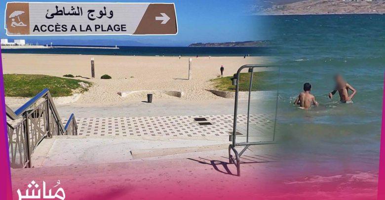 سلطات طنجة ترفع الحصار عن الشواطئ 1