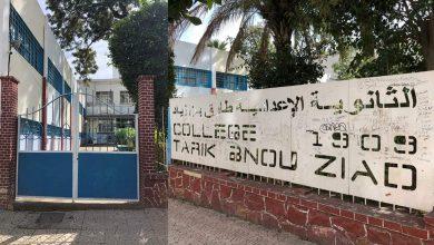 تلاميذ بطنجة بدون دراسة بسبب رفض ادارة طارق بن زياد تسجيلهم 2
